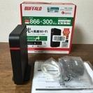 BUFFALO 11ac/n/a/g/b 無線LAN親機(Wi-F...