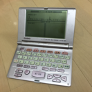 CASIO電子辞書 XD-R1300