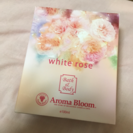 Aroma Bloom 香水