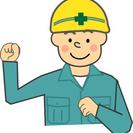 兵庫県の建設業許可⚫︎産廃収集運搬許可【最安値】¥90,000~