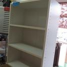3段ボックス 棚 白