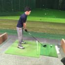 20代ゴルフ仲間募集!
