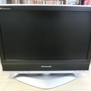 Panasonic 20インチ 液晶テレビ TH-20LX70 2...