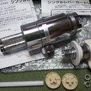 分岐水栓CB-SSC6