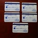 中部国際空港駐車場サービス券 残り3枚です。