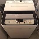 【全国送料無料・半年保証】洗濯機 2014年製 Panasonic...