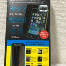 iPhone 5/5S/5C 強化ガラスフィルム (値下げ交渉あり)