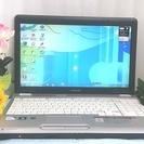 Windows7搭載 東芝ノートパソコン dynabookBX/31K