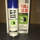 【未開封】消臭&除菌スプレー(ヘルメット・グローブ・ブーツ向け)