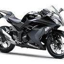 250cc MT車 探しています。