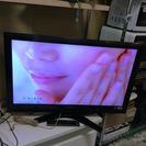【全国送料無料・半年保証】液晶テレビ TOSHIBA S37Z1S 中古