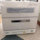 Panasonic  食器洗い乾燥機 NP-TR8-W 2015年式
