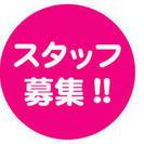 携帯販売・接客/京都市/時給1,200~/週払可‼