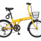 ⭐️新品⭐️折りたたみ自転車