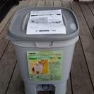 生ゴミ発酵容器(ボカシボックス20)SHINWA