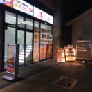 三島駅南口30秒♪焼き鳥店アルバイト募集!