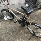 22日まで。美品パナソニック電動自転車。