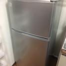 2セット!洗濯機、冷蔵庫、1人暮らし用
