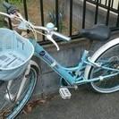 子供用自転車★24インチ水色★女の子 かわいい