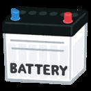 エアコン バイク バッテリーなど無料回収