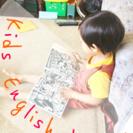 楽しく英語が伸ばせる家庭教師