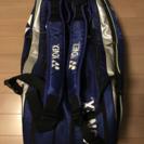 ヨネックスのラケットバッグ