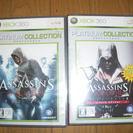 (お取引中) XBOX360 PS2 PSPソフト差し上げます。