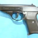 ガスガン・モデルガン KSC ガスガン SIG  P230  ABS