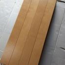 [床板材SHK90-N24]差し上げます🎵⁑リサイクルショップヘルプ