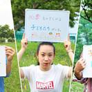 板橋区中高生勉強会 ボランティア説明会開催!