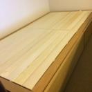 無印良品 シングル収納ベッド