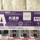 ロアッソ熊本ホームゲームA席ペアチケット