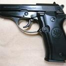 モデルガン マルシン  ベレッタ M84  ABS  未発火