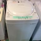 【全国送料無料・半年保証】洗濯機 TOSHIBA AW-704 中古