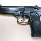 モデルガン マルシン  ベレッタ M92F  ダミーカートリッジ ...