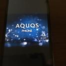 au スマートフォン AQUOS ピンク