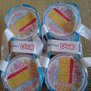 粉ミルク「ぴゅあ」4缶セット