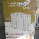 【未開封 箱破損】アイリスオーヤマ  ペットサークル 小型犬用