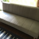 3人掛けのソファベッドを差し上げます。