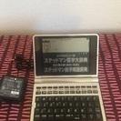 Seiko SII電子辞書 医学モデルSR-A10001