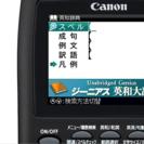 Canon 電子辞書 WORDTANK S502 カラー液晶と耐衝...
