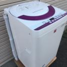 【シャープ】5.5Kg洗濯機  2...