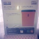 ナカバヤシ製・パーソナルシュレッッダ(NSE-104)・グリーン未...