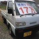 車検満タン、31年7月! 17万ポッキリ、軽トラあると便利です。