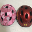 自転車用ヘルメット(幼児用)2個
