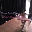 beauty studio Elegance 子供のためのバレエクラス