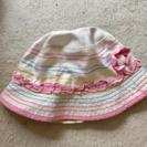 帽子48cm