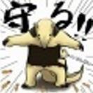 岐阜県でシロアリ駆除・予防なら!!岐阜県岐阜市にあるシロアリ駆除業...