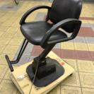 美容院 椅子 電動 上下可能です