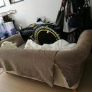 IKEA 3人掛け ソファ 差し上げます。
